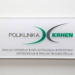 Poliklinika Krhen